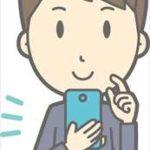 目を良くするスマホアプリを紹介する