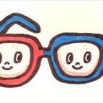 視力回復メガネの効果や使い方は?
