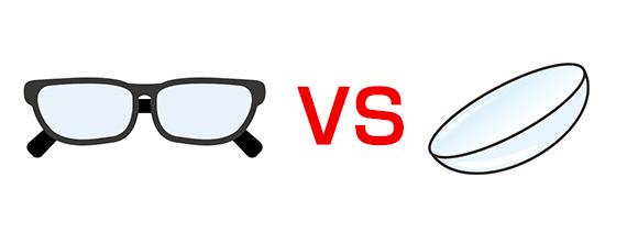 メガネ vs コンタクトレンズってどっちが良い?メリットとデメリットをまとめてみた