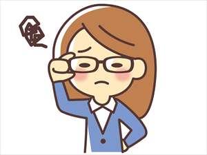 メガネのかけっぱなしは近視を悪化させる?
