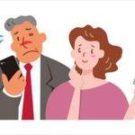 老眼の原因は?目が老化するのはどうして?
