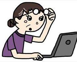 若くても老眼のような症状を感じる人が増えている