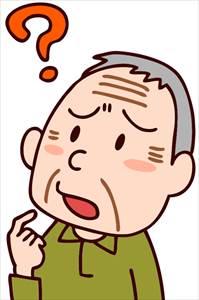 老眼で認知症のリスクが高まる!?