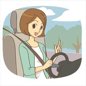 安全に車の運転をするための対策